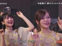 【画像】乃木坂46白石麻衣、ジャニーズのステージに大はしゃぎwwwww