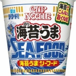 『【コンビニ:カップラーメン】日清 カップヌードル 海苔うまシーフード ビッグ』の画像