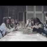 """『【乃木坂46】異例のコメントが公開!!!『""""アナスターシャ"""" MVフル公開が終わってしまいます。素晴らしい作品、皆さんの愛あるコメントに少しでも多くの方に触れて欲しい・・・』』の画像"""