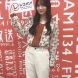 『【乃木坂46】選抜になってから初のメディア出演!!!田村真佑、本日最新の美貌がこちら!!!!!!』の画像