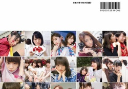 【乃木坂46】写真集『乃木撮 VOL.01』の裏表紙公開キター!!