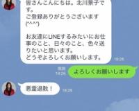 【悲報】北川景子さん、友人との距離の縮め方を間違ってしまう…
