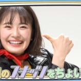 『【乃木坂46】金川紗耶、ピンチ!!!!!!!!!!!!』の画像