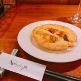 『チーズフォンデュとワインと「夢は叶う!」』の画像