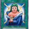 【遊戯王ラッシュデュエル情報】バトルパック Vol.2に『治療の神 ディアン・ケト』が新規収録決定!