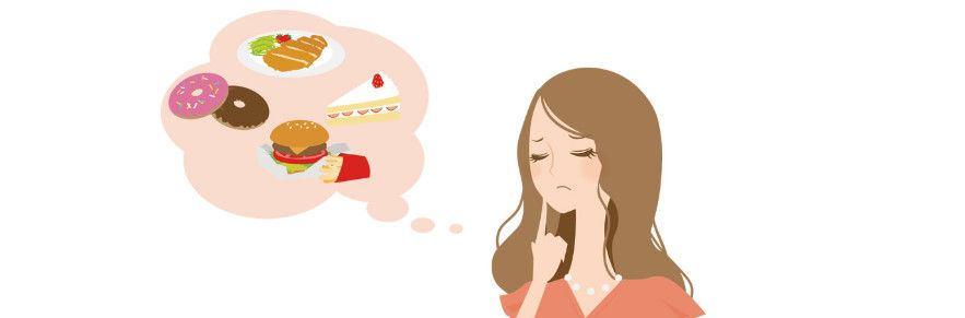 健康ダイエットちゃんねる イメージ画像