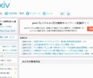 10月のPixivでのキャラクター名、検索結果数!