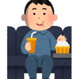『ひとり映画館が恥ずかしい』の画像