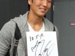 日本代表、期待の星!原口が飛躍を誓い渡独…目標は「10ゴール」