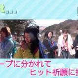 『【乃木坂46】琴子に異変が!?『アンダーアルバム』ヒット祈願 予告動画がついに公開!!!』の画像