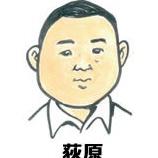 『愛知DC事務所「確定拠出金セミナー」開催中【無料】』の画像