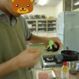 『調理実習 ~弁当の簡単おかず~』の画像