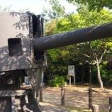 『【艦これ聖地巡礼】陸奥記念館に行ってきました・後編』の画像