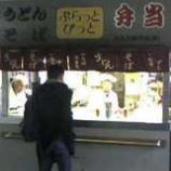 『(福岡)小倉駅名物かしわうどん』の画像