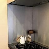 『レンジフード掃除:キレイを維持すると起こる3つの良いこと』の画像