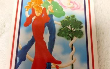 『6 恋人』の画像