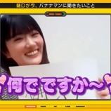 『【乃木坂46】樋口日奈『な〜んでで〜すか〜〜〜??♡♡♡♡♡』』の画像