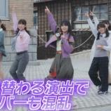 『【乃木坂46】可愛すぎw 3期生ユニット曲『平行線』MV解禁キタ━━━━(゚∀゚)━━━━!!!』の画像