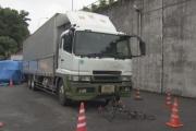 【愛知】高速道路に進入した自転車とトラック衝突 自転車の団体職員の男性(27)重傷 トラック運転手(43)を現行犯逮捕