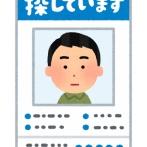 【悲報】沢田研二さん、行方不明