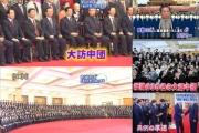 麻生氏「サラ金に取り込まれちゃう」 AIIB巡り発言