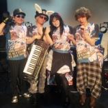 『MOSAIC.WAV「Re:1stライブ」ありがとうございました♪』の画像