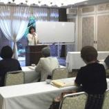 『全日本薬膳食医情報協会の「ステップアップ講習会」でお話&「薬膳の資格を仕事に活かすセミナーvol.2」受講生募集中♪』の画像