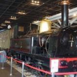 『鉄道の日のごあいさつ』の画像