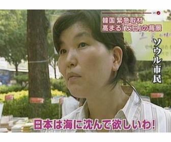 日本海地震での津波、韓国まで到達と国交省が予想=韓国ネット「韓国の滅亡を望む日本人の作り話」「韓国は運のいい国だから大丈夫」「日本が防いでくれる」