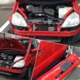 『富山市古寺の自動車整備山口自動車さんに入院してますッ!』の画像