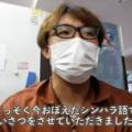 ウィシュマさんの死と日本の政治