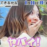 『【乃木坂46】『ヤバイ!!!!!!』お茶目まいやんwwwwww キタ━━━━(゚∀゚)━━━━!!!』の画像