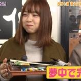 『乃木坂46メンバーがプライベートで行っている寿司店が判明!!!』の画像
