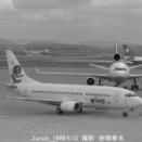 チューリッヒ空港1998-6その2
