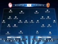 【マンU】オリンピアコス戦、香川途中出場!チームは2-0で敗れる