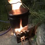 『合板による炊爨』の画像