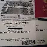 『【スワンナプーム空港】エバー航空ラウンジ訪問  ===中華のイメージがありますが名物はココナツジュース!===』の画像
