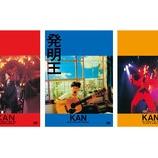 『DVD Review Extra:DVD復刻発売記念・KANポリドール期映像作品全三作レビュー』の画像
