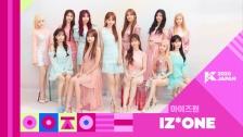 IZ*ONE、「KCON 2020 JAPAN」出演決定
