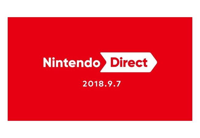北海道地震で『任天堂Direct』延期へ