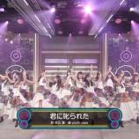 『【乃木坂46】みんないい表情!!!シブヤノオト『君に叱られた』披露!!!キャプチャまとめ!!!』の画像
