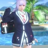 『かわいいフィオナ 秋麗のスクールウェア バッグどうしたの バッグまだかな』の画像