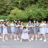 『【乃木坂46】乃木坂ファン集団『百合坂46』が「太陽ノック」を踊ってみたwwww』の画像