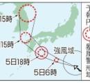 明日、台風が日本上陸へ