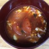 『トマトキムチ味スープ』の画像