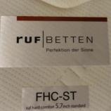 『RUF社 (ルフ) のハードコンフォート 5.7インチもマットレスFHC-STの展示』の画像