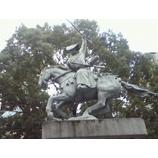 『太田道灌騎馬像』の画像