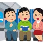飛行機や新幹線で窓側の席とる奴www
