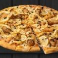 イギリス人「日本で『フィッシュ&チップス』ピザなるものが作られてる」海外の反応