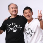 ZOZO前澤「4,000億円でうちの会社売るわw」→孫「買った!」
